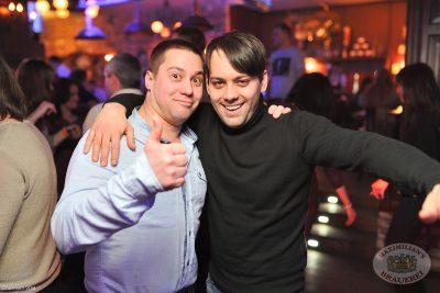 «Дыхание ночи»: Ladies Time. DJ Natasha Baccardi (Санкт-Петербург), 8 февраля 2014 - Ресторан «Максимилианс» Уфа - 19