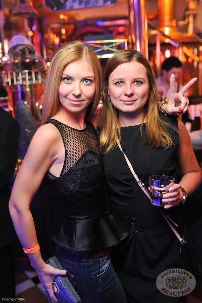 «Дыхание ночи»: Ladies Time. DJ Natasha Baccardi (Санкт-Петербург), 8 февраля 2014 - Ресторан «Максимилианс» Уфа - 21