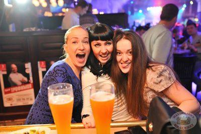 «Дыхание ночи»: Ladies Time. DJ Natasha Baccardi (Санкт-Петербург), 8 февраля 2014 - Ресторан «Максимилианс» Уфа - 23
