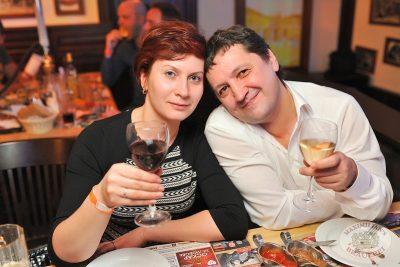 «Дыхание ночи»: Ladies Time. DJ Natasha Baccardi (Санкт-Петербург), 8 февраля 2014 - Ресторан «Максимилианс» Уфа - 24