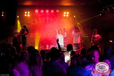 «Дыхание ночи»: Dj Nejtrino (Москва), 4 июля 2015 - Ресторан «Максимилианс» Уфа - 02