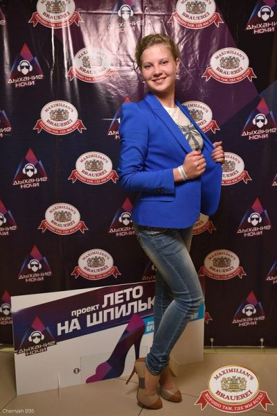 «Дыхание ночи»: Dj Nejtrino (Москва), 4 июля 2015 - Ресторан «Максимилианс» Уфа - 04