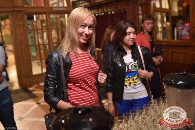 «Дыхание ночи»: Dj Nejtrino (Москва), 4 июля 2015 - Ресторан «Максимилианс» Уфа - 06
