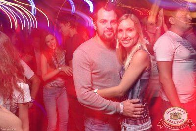 «Дыхание ночи»: Dj Nejtrino (Москва), 4 июля 2015 - Ресторан «Максимилианс» Уфа - 14