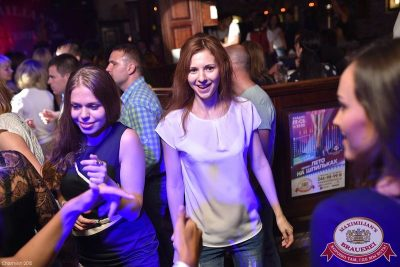 «Дыхание ночи»: Dj Nejtrino (Москва), 4 июля 2015 - Ресторан «Максимилианс» Уфа - 20
