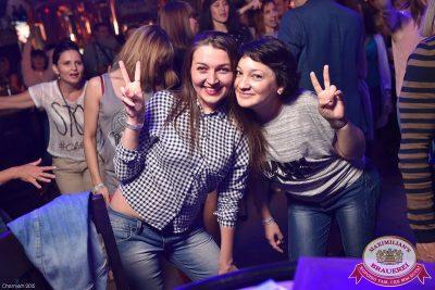 «Дыхание ночи»: Dj Nejtrino (Москва), 4 июля 2015 - Ресторан «Максимилианс» Уфа - 21