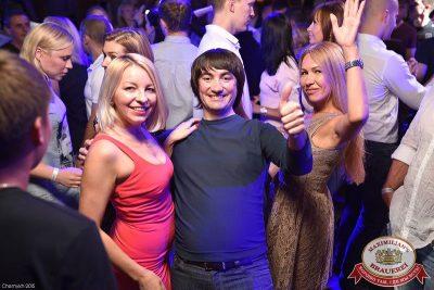 «Дыхание ночи»: Dj Nejtrino (Москва), 4 июля 2015 - Ресторан «Максимилианс» Уфа - 22