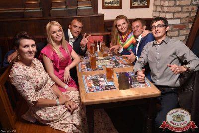 «Дыхание ночи»: Dj Nejtrino (Москва), 4 июля 2015 - Ресторан «Максимилианс» Уфа - 26