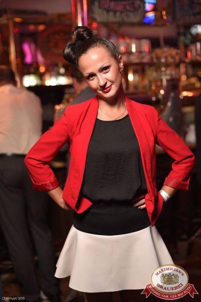 «Дыхание ночи»: Dj Nejtrino (Москва), 4 июля 2015 - Ресторан «Максимилианс» Уфа - 30