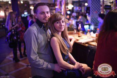 «Дыхание ночи»: Dj Nil (Москва), 13 марта 2015 - Ресторан «Максимилианс» Уфа - 04