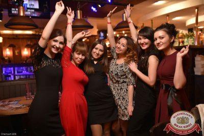 «Дыхание ночи»: Dj Nil (Москва), 13 марта 2015 - Ресторан «Максимилианс» Уфа - 05