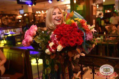 «Дыхание ночи»: Dj Nil (Москва), 13 марта 2015 - Ресторан «Максимилианс» Уфа - 06