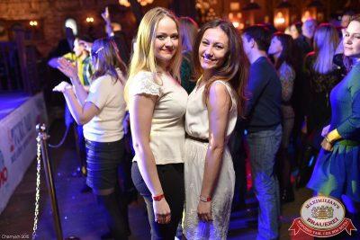 «Дыхание ночи»: Dj Nil (Москва), 13 марта 2015 - Ресторан «Максимилианс» Уфа - 08