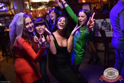 «Дыхание ночи»: Dj Nil (Москва), 13 марта 2015 - Ресторан «Максимилианс» Уфа - 10