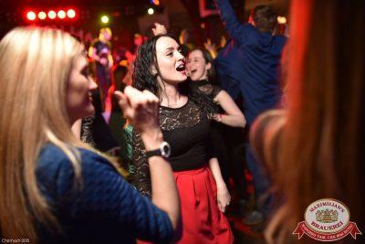 «Дыхание ночи»: Dj Nil (Москва), 13 марта 2015 - Ресторан «Максимилианс» Уфа - 12