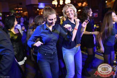 «Дыхание ночи»: Dj Nil (Москва), 13 марта 2015 - Ресторан «Максимилианс» Уфа - 14