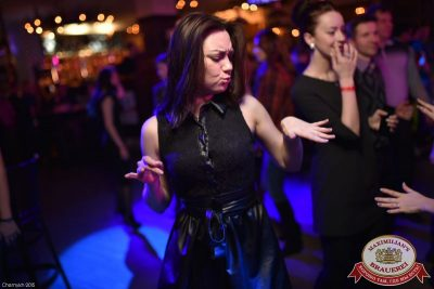 «Дыхание ночи»: Dj Nil (Москва), 13 марта 2015 - Ресторан «Максимилианс» Уфа - 18