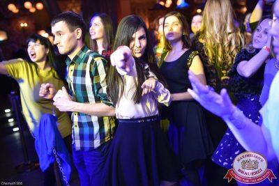 «Дыхание ночи»: Dj Nil (Москва), 13 марта 2015 - Ресторан «Максимилианс» Уфа - 20