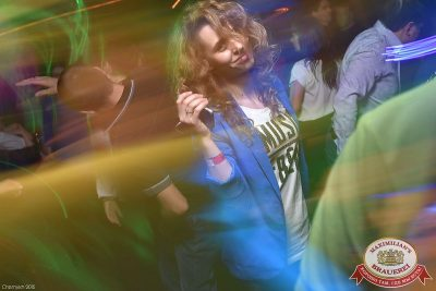 «Дыхание ночи»: Dj Nil (Москва), 13 марта 2015 - Ресторан «Максимилианс» Уфа - 22