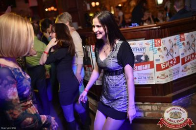 «Дыхание ночи»: Dj Nil (Москва), 13 марта 2015 - Ресторан «Максимилианс» Уфа - 24