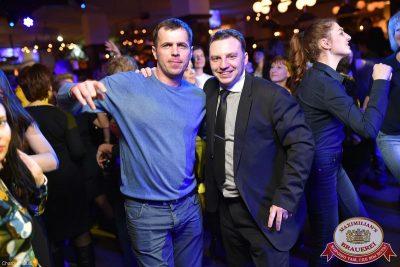 «Дыхание ночи»: Dj Nil (Москва), 13 марта 2015 - Ресторан «Максимилианс» Уфа - 27