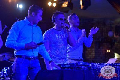 «Дыхание ночи»: Dj NiL (Москва) & EI Mejor (Санкт-Петербург), 13 июня 2014 - Ресторан «Максимилианс» Уфа - 02