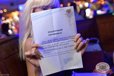 «Дыхание ночи»: Dj NiL (Москва) & EI Mejor (Санкт-Петербург), 13 июня 2014 - Ресторан «Максимилианс» Уфа - 06