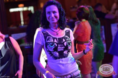 «Дыхание ночи»: Dj NiL (Москва) & EI Mejor (Санкт-Петербург), 13 июня 2014 - Ресторан «Максимилианс» Уфа - 08