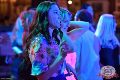 «Дыхание ночи»: Dj NiL (Москва) & EI Mejor (Санкт-Петербург), 13 июня 2014 - Ресторан «Максимилианс» Уфа - 18