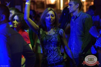 «Дыхание ночи»: Dj NiL (Москва) & EI Mejor (Санкт-Петербург), 13 июня 2014 - Ресторан «Максимилианс» Уфа - 20