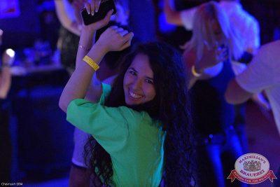 «Дыхание ночи»: Dj NiL (Москва) & EI Mejor (Санкт-Петербург), 13 июня 2014 - Ресторан «Максимилианс» Уфа - 21