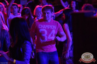 «Дыхание ночи»: Dj NiL (Москва) & EI Mejor (Санкт-Петербург), 13 июня 2014 - Ресторан «Максимилианс» Уфа - 25