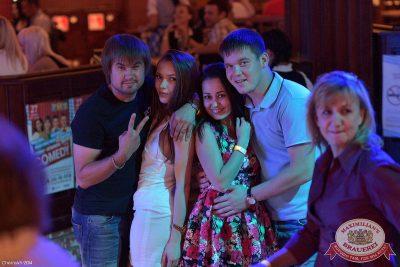 «Дыхание ночи»: Dj NiL (Москва) & EI Mejor (Санкт-Петербург), 13 июня 2014 - Ресторан «Максимилианс» Уфа - 27
