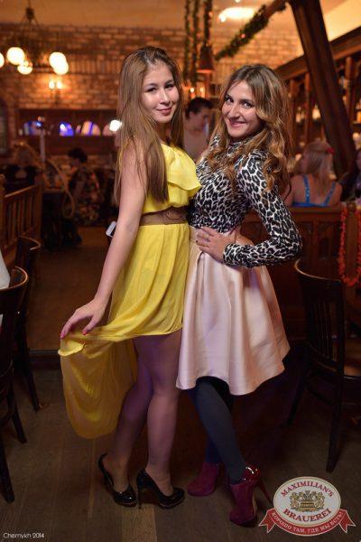«Дыхание ночи»:  DJ Nil & Mischa (Москва), 10 октября 2014 - Ресторан «Максимилианс» Уфа - 05