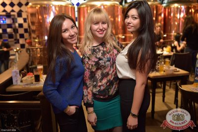 «Дыхание ночи»:  DJ Nil & Mischa (Москва), 10 октября 2014 - Ресторан «Максимилианс» Уфа - 06