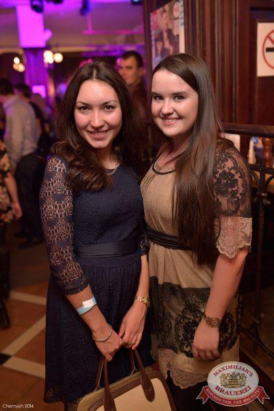 «Дыхание ночи»:  DJ Nil & Mischa (Москва), 10 октября 2014 - Ресторан «Максимилианс» Уфа - 07
