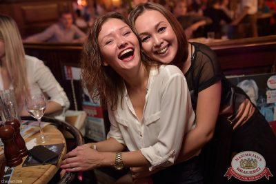 «Дыхание ночи»:  DJ Nil & Mischa (Москва), 10 октября 2014 - Ресторан «Максимилианс» Уфа - 10