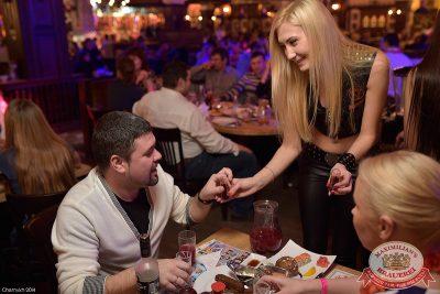 «Дыхание ночи»:  DJ Nil & Mischa (Москва), 10 октября 2014 - Ресторан «Максимилианс» Уфа - 11