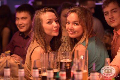 «Дыхание ночи»:  DJ Nil & Mischa (Москва), 10 октября 2014 - Ресторан «Максимилианс» Уфа - 13