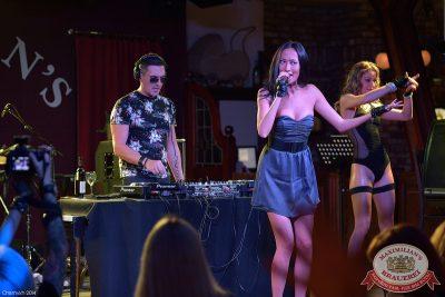 «Дыхание ночи»:  DJ Nil & Mischa (Москва), 10 октября 2014 - Ресторан «Максимилианс» Уфа - 15