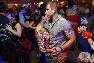 «Дыхание ночи»:  DJ Nil & Mischa (Москва), 10 октября 2014 - Ресторан «Максимилианс» Уфа - 21