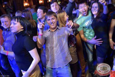 «Дыхание ночи»:  DJ Nil & Mischa (Москва), 10 октября 2014 - Ресторан «Максимилианс» Уфа - 22