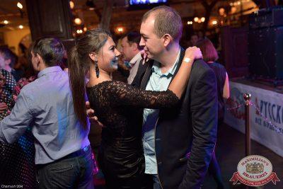 «Дыхание ночи»:  DJ Nil & Mischa (Москва), 10 октября 2014 - Ресторан «Максимилианс» Уфа - 23