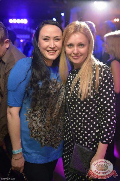 «Дыхание ночи»:  DJ Nil & Mischa (Москва), 10 октября 2014 - Ресторан «Максимилианс» Уфа - 28
