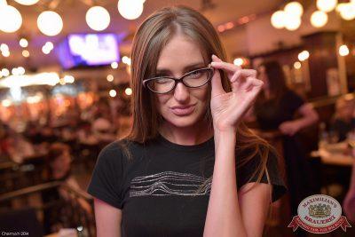 «Дыхание ночи»:  DJ Nil & Mischa (Москва), 10 октября 2014 - Ресторан «Максимилианс» Уфа - 30