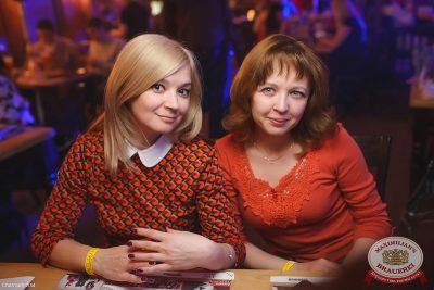 «Дыхание ночи»: Dj NiL (Санкт-Петербург), 28 февраля 2014 - Ресторан «Максимилианс» Уфа - 05