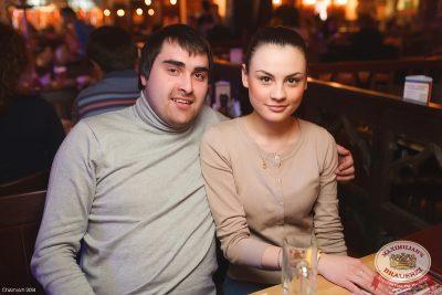 «Дыхание ночи»: Dj NiL (Санкт-Петербург), 28 февраля 2014 - Ресторан «Максимилианс» Уфа - 12