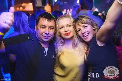 «Дыхание ночи»: Dj NiL (Санкт-Петербург), 28 февраля 2014 - Ресторан «Максимилианс» Уфа - 21