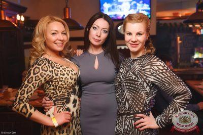 «Дыхание ночи»: Dj NiL (Санкт-Петербург), 28 февраля 2014 - Ресторан «Максимилианс» Уфа - 25