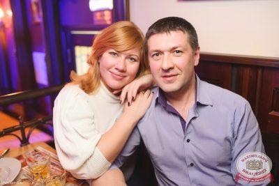 «Дыхание ночи»: Dj NiL (Санкт-Петербург), 28 февраля 2014 - Ресторан «Максимилианс» Уфа - 28